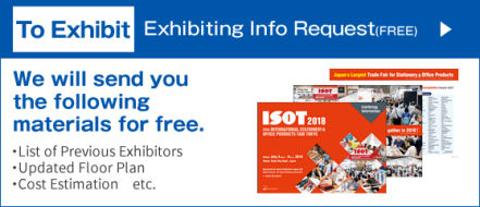Exhibiting Info Request (FREE)