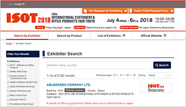 Previous(2018) Exhibitor & Product Search