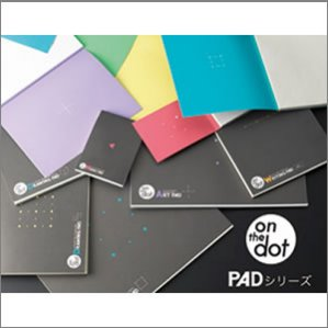 On the dot PAD シリーズ